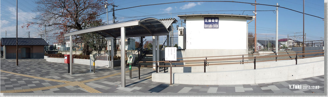 「北藤岡駅」の画像検索結果